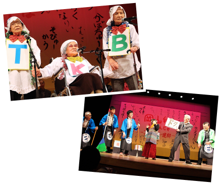 2015年の岡山弁大会