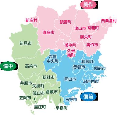 岡山県マップ