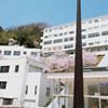 吉備国際大学