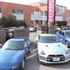 岡山自動車大学校