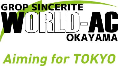 GROP_SINCERITE-WORLD-AC_OKAYAMA-Aiming_for_TOKYO