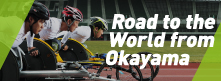 Road to the World from Okayama